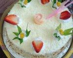 NiNi Bakery - Bánh Kem Pháp