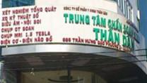 trung-tam-chuan-doan-y-hoc-than-dan-tran-hung-dao-635681244441323867