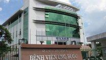 Bệnh viện Ung Bướu Hồ Chí Minh.jpg