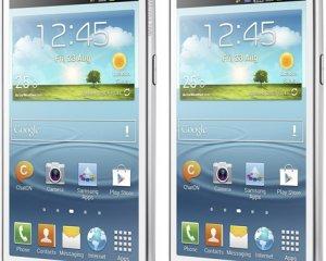 Galaxy Win - Smartphone 2 sim giá rẻ nhất của Samsung