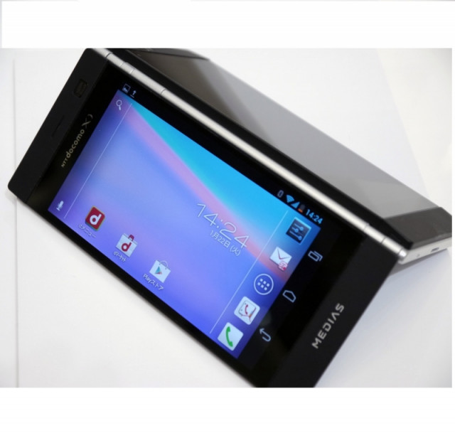 Nec Medias W N-05E (N05E): điện thoại 2 màn hình độc đáo